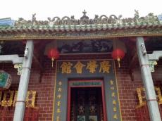 FamilyPagoda