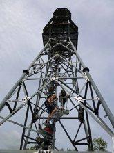 ObservationTowerCanGio_760